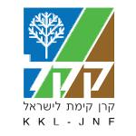 קקל - קרן קיימת לישראל