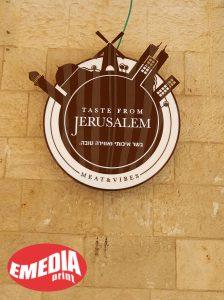 שלטים בירושלים - ארגז תאורה עם תאורת לד