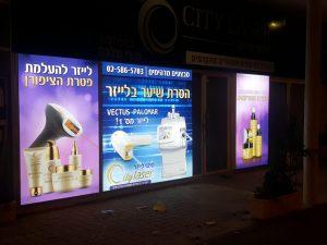 שילוט מואר בירושלים - קופסא מוארת